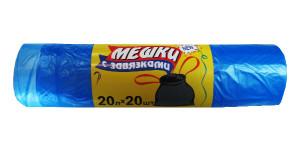 meshki-dlya-musora-s-zavyazkami-20-20