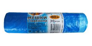 meshki-dlya-musora-s-zavyazkami-60-30