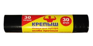 meshki-musornye-krepysh-30-30