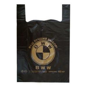 paket-majka-bww