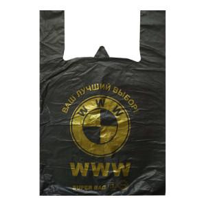 paket-majka-www