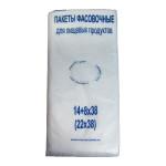 pakety-fasovochnye-evro-22x38