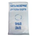pakety-fasovochnye-evro-26x35