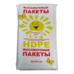 pakety-fasovochnye-solnyshko-22х26