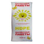 pakety-fasovochnye-solnyshko-22х35