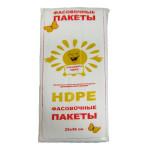 pakety-fasovochnye-solnyshko-22х38