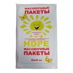 pakety-fasovochnye-solnyshko-26х35